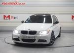 BMW 3시리즈(E90) 320d 세단 M 스포츠 전액할부가능